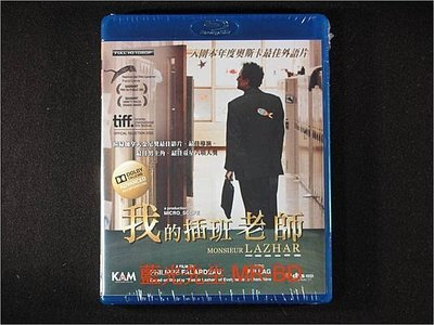 [藍光BD] - 再見了,拉札老師 ( 我的插班老師 ) Monsieur Lazhar - 入圍本年度奧斯卡最佳外語片