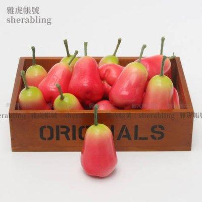 (MOLD-A_213)高仿真水果假水果模型 櫥柜展示裝飾品 進口仿真蓮霧 加重型