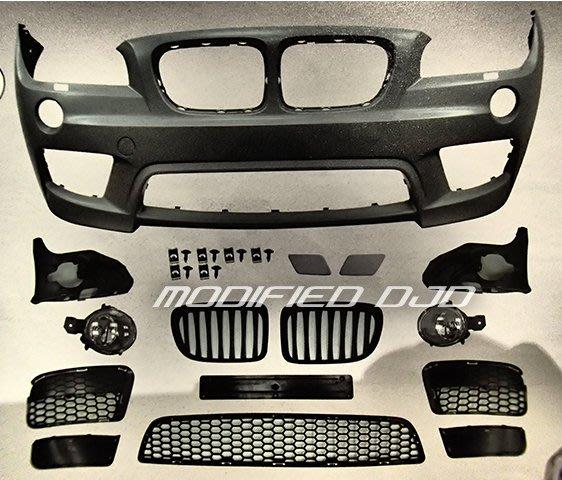 DJD Y0701 BMW X1 E84 09-13年 M-TECH 前保桿套件 輪弧另計