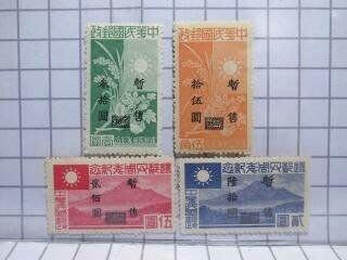 大草原典藏,中國郵票