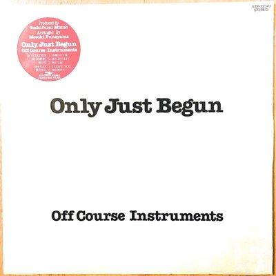 [發燒日語黑膠] Only Just Begun - Off Course Instruments