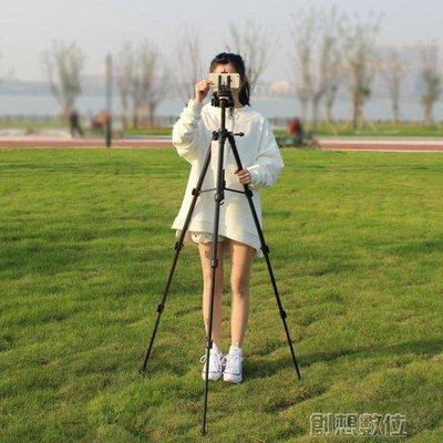 三腳架 相機微單便攜專業三角架 攝影手機支架攝像  DF