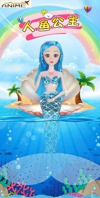 兩件免運~燈光音樂格一芭比兒童娃娃美人魚玩具套裝換裝女孩公主超大號禮盒