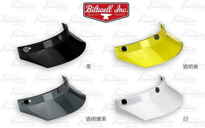 【趴趴騎士】Biltwell:帽簷 - 黑 白 黃 墨色 藍色  (遮陽 遮光 越野 Scrambler 復古帽