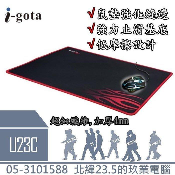 【嘉義U23C 含稅附發票】i-gota 菁英級電競鼠墊2XL版 600x300mm MSP-GM6030 滑鼠墊