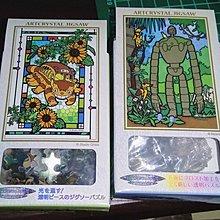 126片(單盒)宮崎駿動畫:天空之城與龍貓
