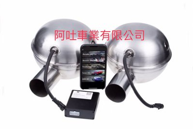 @沙鹿阿吐@ E LANTRA CIVIC 8代進口改裝俄羅斯THOR 主動式聲浪模擬套件 App控制 雙喇叭聲浪模擬器