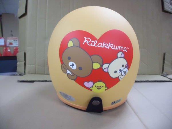 GIFT41 4165本通 三重店 拉拉熊 RILAKKUMA 騎士復古 安全帽 愛心熱氣球 平橙黃 1308092005 -6