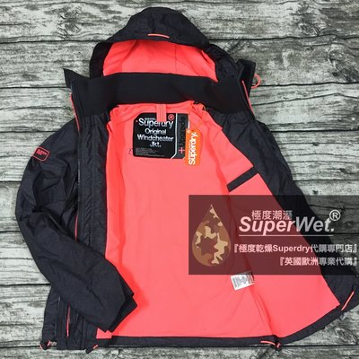 跩狗嚴選 現貨 極度乾燥 Superdry Arctic Windcheater 風衣 外套 刷毛保暖 碳灰 螢光珊瑚紅