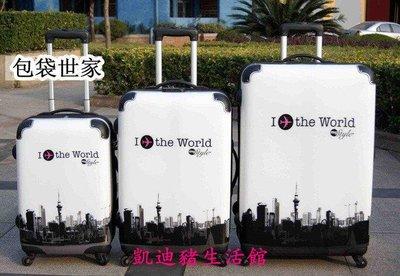 【凱迪豬生活館】正品上大學拉桿箱 20寸24寸時尚款旅行箱行李箱超大容量箱包KTZ-200924