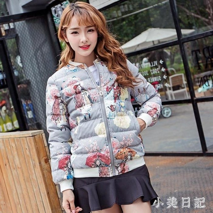 18新款外套女冬季短款加厚棉襖胖mm200斤大碼羽絨棉服面包服棉衣 qf11023