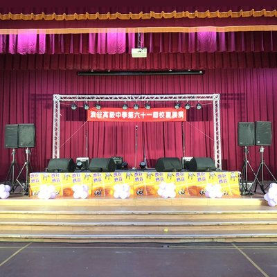 集樂城燈光音響  台北地區舞台架設+TRUSS帳!(依尺吋報價)