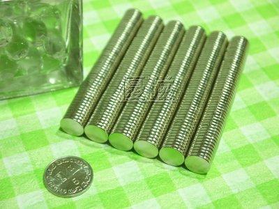 『優磁』釹鐵硼強力磁鐵---直徑12*厚度2mm (300個下標區)
