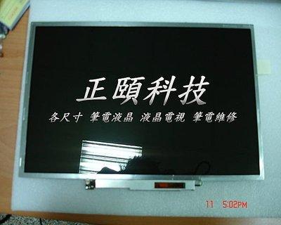 TOSHIBA Z830 Z930 Z30 T210 T230 R700 NB500 鍵盤 液晶面板 主機板 筆電維修