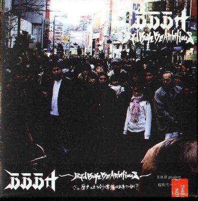 K - E.H.H.Project (桜吹雪x志人) - Bad Boyz Be Ambitious - 日版 NEW