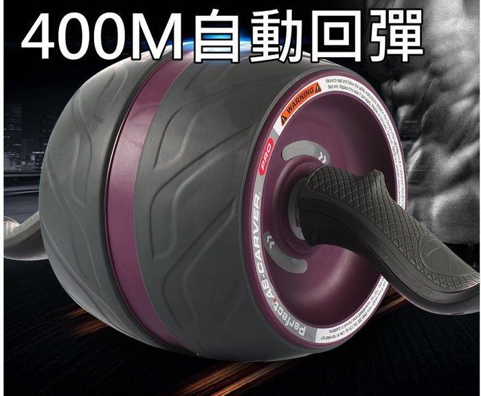 【送跪墊】回彈健腹輪 靜音款 巨輪 健腹輪 ab wheel 腹肌神器 回彈 人魚線 彈簧 自動回彈【R53】