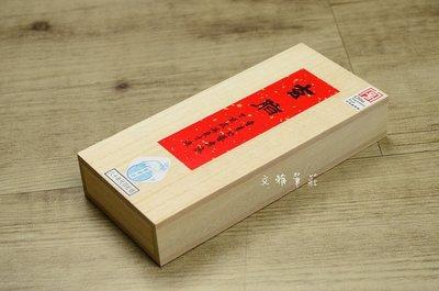 韓非子小舖~ 玄脂 2兩特製純松煙/80年代存松煙料 曹素功藝粟齋/馮良才