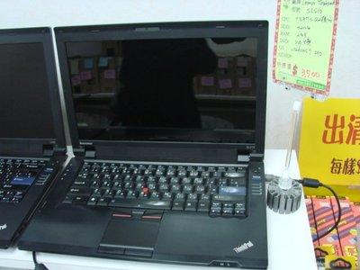 二手筆電Thinkpad SL410(雙核T5870/DVD 燒/WIN 7 PRO)空機價$1500