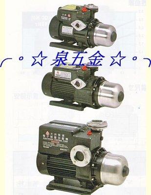 【 泉五金 】可刷卡(附發票)大井TQ200B。TQ-200B。1/4HP電子穩壓加壓馬達。低噪音