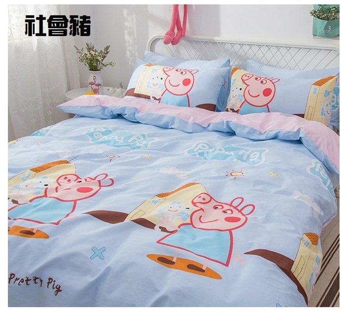 *暖暖本舖* 純棉 床包四件組 有鬆緊帶 韓風 無印良品 單人 雙人 被套 床單 枕頭套 裸睡 北歐風 大理石