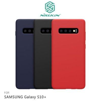 【愛瘋潮】NILLKIN SAMSUNG Galaxy S10+ 感系列液態矽膠殼 背殼 鏡頭增高 手機殼 保護套