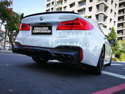 BIAO.BING✨ BMW 寶馬 G30 改 M5 後保桿含四出後飾版 後大包 後下巴 PP材質