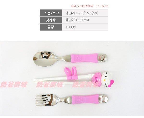 KITTY 學習筷+湯匙+叉子 奶爸商城 420221