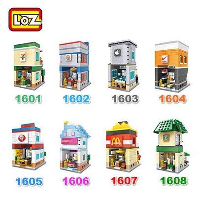 LOZ 迷你鑽石小積木 街景系列 APPLE 便利商店 咖啡店 速食店 樂高式 益智玩具 組合玩具 原廠正版 設計師款