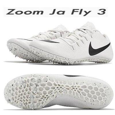 短跑釘鞋 蘇炳添Fly3/2田徑釘子鞋 體考百米中跑比賽訓練跑釘鞋
