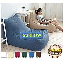 創意懶人沙發($598包送貨)豆袋休閒榻榻米小戶型客廳臥室單人小沙發懶人躺椅