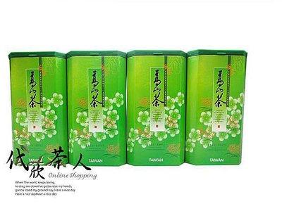 【代欣茶人】自然農耕-綠茶「不生.不苦...