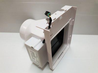 ╭☆優質五金☆╮阿拉斯加 ALASKA 異味阻斷-電動逆止閥 ( 適用968SKN/ SRN、968SKP/ SRP ) AB401 台北市