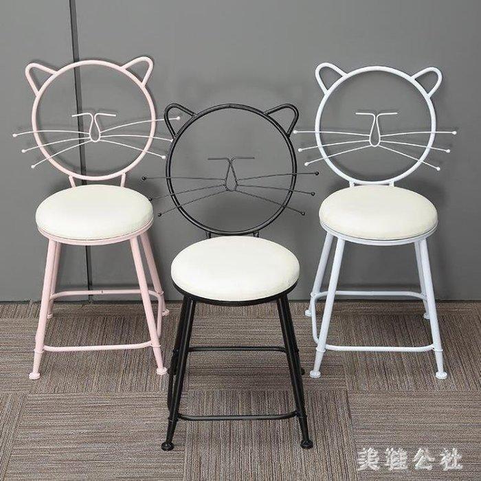 YEAHSHOP 吧檯椅北歐高腳桌椅咖啡廳奶茶店Y185