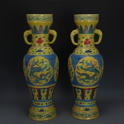 ㊣姥姥的寶藏㊣ 大明永樂琺華彩龍鳳紋象耳瓶一對  官窯出土古瓷器手工瓷古玩收藏