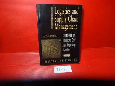 【愛悅二手書坊 11-51】Logistics and Supply Chain Management