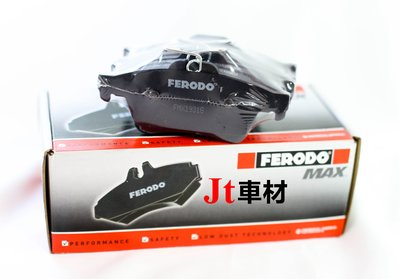 Jt車材 FERODO MAX 金屬陶瓷 三菱 GRUNDER 2.4 前碟 來令片 煞車皮 FMX1621