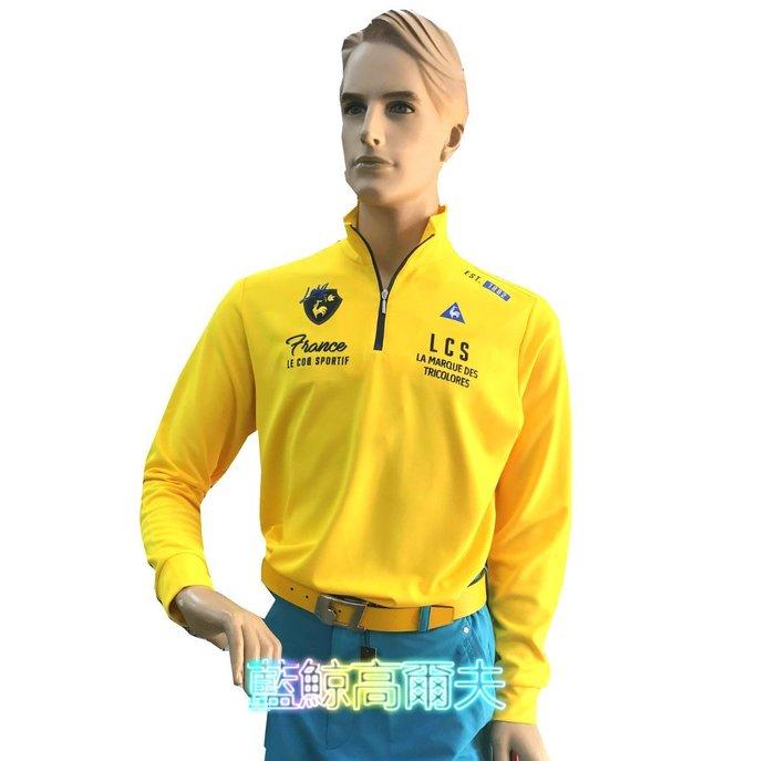 藍鯨高爾夫 Le coq sportif 高爾夫長袖立領拉鍊衫(黃)#QG123106