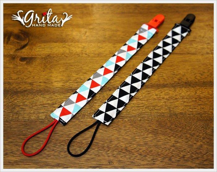 ♥grita's handmade♥純棉手作嬰兒奶嘴鍊、防掉落帶 可綁奶嘴/玩具/固齒器-個性三角搭配塑膠夾