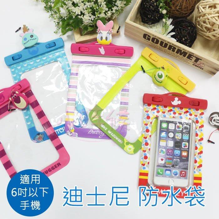 迪士尼 手機 觸控包 防水 袋 套 保護套 附夾子捲線器耳機塞 可放蘋果i8s Plus apple x 三星 小米