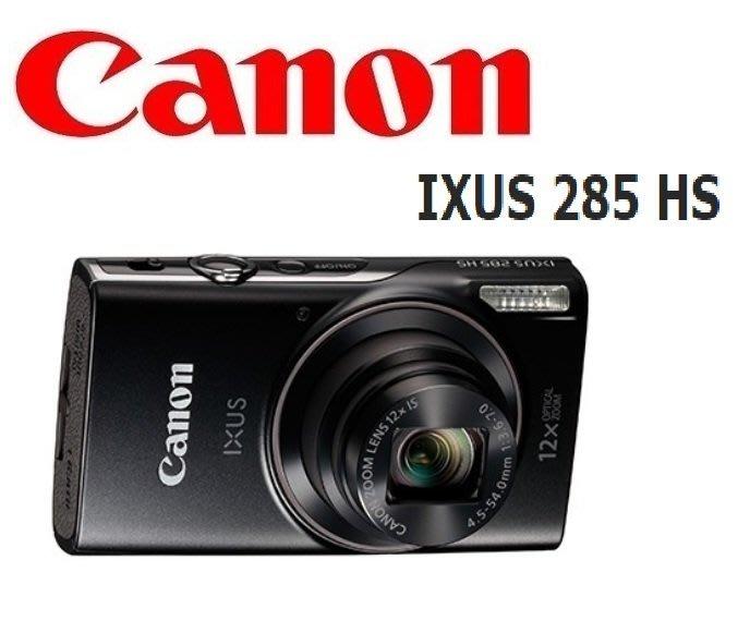 ((名揚數位)) CANON IXUS 285 超薄數位相機  內置Wi-Fi 佳能公司貨 一年保固!