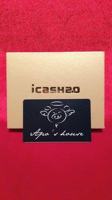 【阿波的窩 Apos house】 黑色阿波的窩 Apos house 品牌LOGO 全新icash2.0感應式卡片