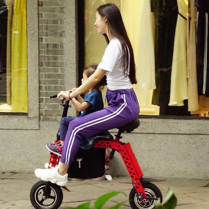 5Cgo【批發】含稅 562844416200 鋁合金折疊電動車女生代步車超輕便攜親子車10寸迷你成人電動滑板車-運動款