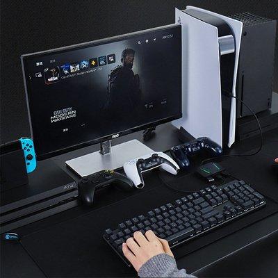 小雞GameSIr VX AimBox游戲主機鍵鼠轉換器Xbox PS4 PS5 Switch