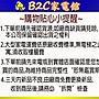 《B2C家電館》【不沾黏厚黑鍋~直購價↘$2030】【國際~10人份機械式電子鍋】SR-TQ184
