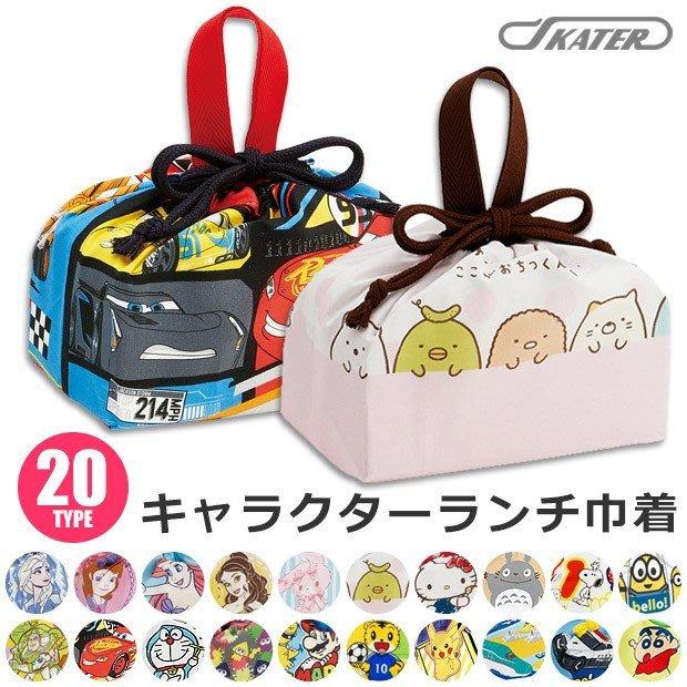 微笑小木箱『日本製』開學季 便當袋 正版 Skater 小美人魚 CARS 角落生物 冰雪奇緣 束口便當袋