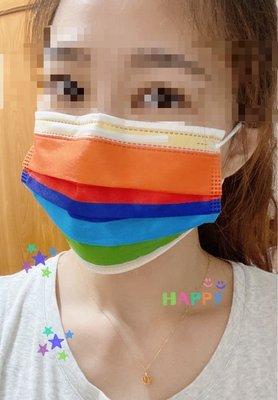 台灣製 ?彩虹/迷彩/星空 菲凱樂口罩