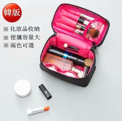 {天天 } 大號韓國化妝品收納包 彩妝包 大容量化妝袋 隨身旅遊外出 出國 .