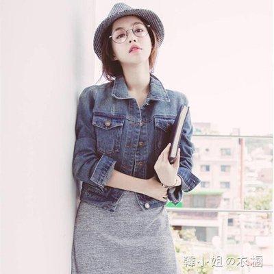 ZIHOPE 四季款長袖牛仔外套女上衣 韓版女裝短款夾克修身短外套ZI812