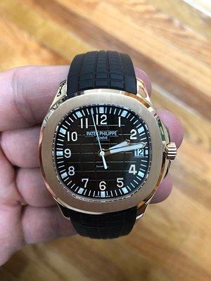"Patek Philippe ""Tiffany & Co."" 5167R Aquanaut Brown Dial Rose Gold Rare Watch"