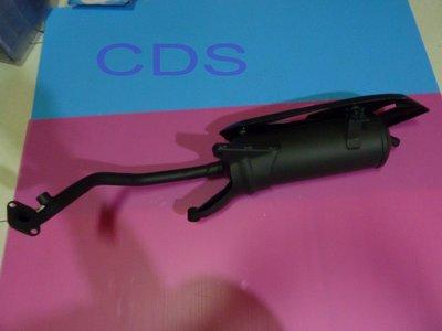 CDS (全新) 原廠型 噴射排氣管(附墊片) 光陽 GP-125/VP-125 專用
